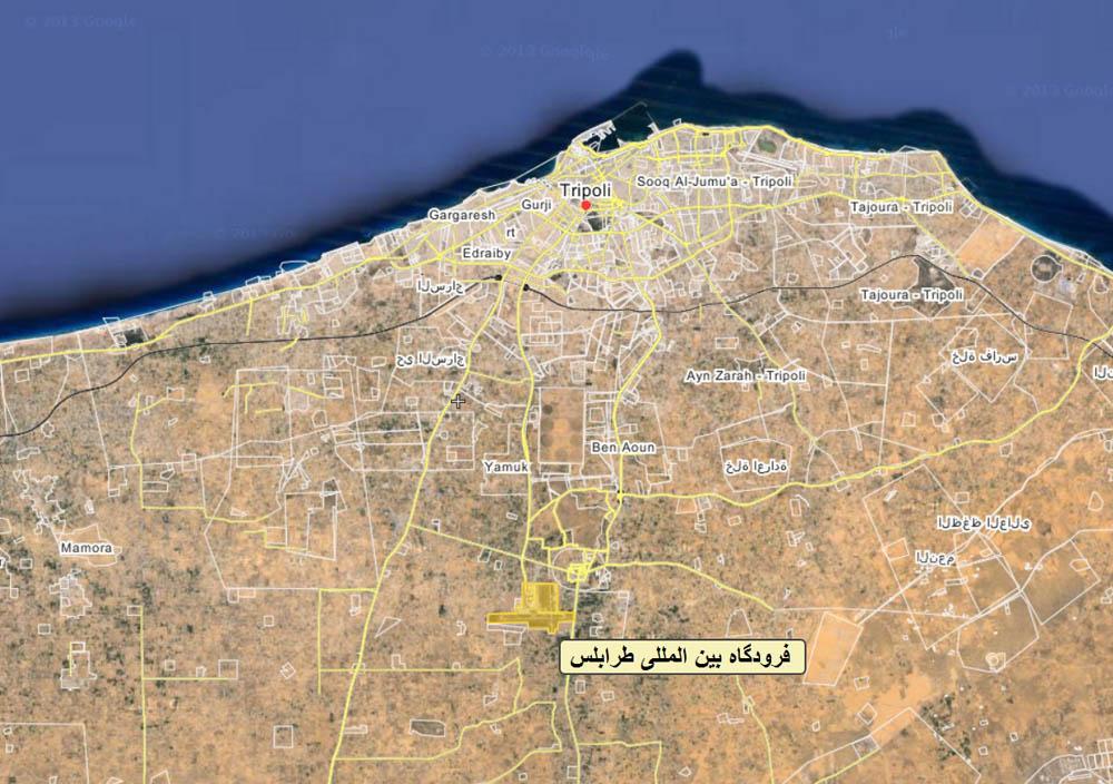 10 شهریور 1393 / لیبی - طرابلس