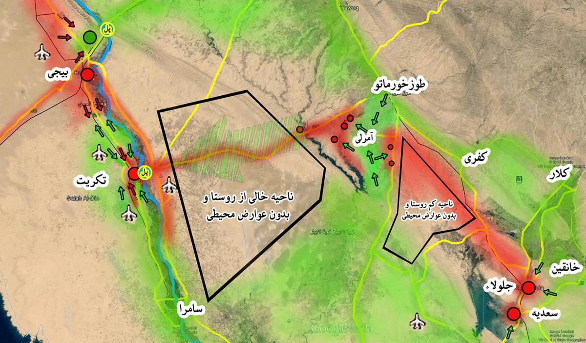 10 شهریور 1393 / آمرلی پس از 80 روز محاصره آزاد شد