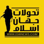 iswnews.com