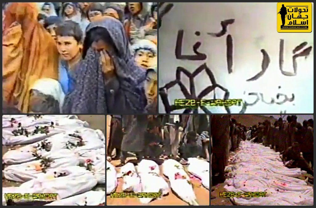 «تصاویری از حادثه محله افشار_در خصوص جنایات، نقل شده است با خون قربانیان بر دیوار یادگاری نوشته شد! (تصویربالا_راست)»