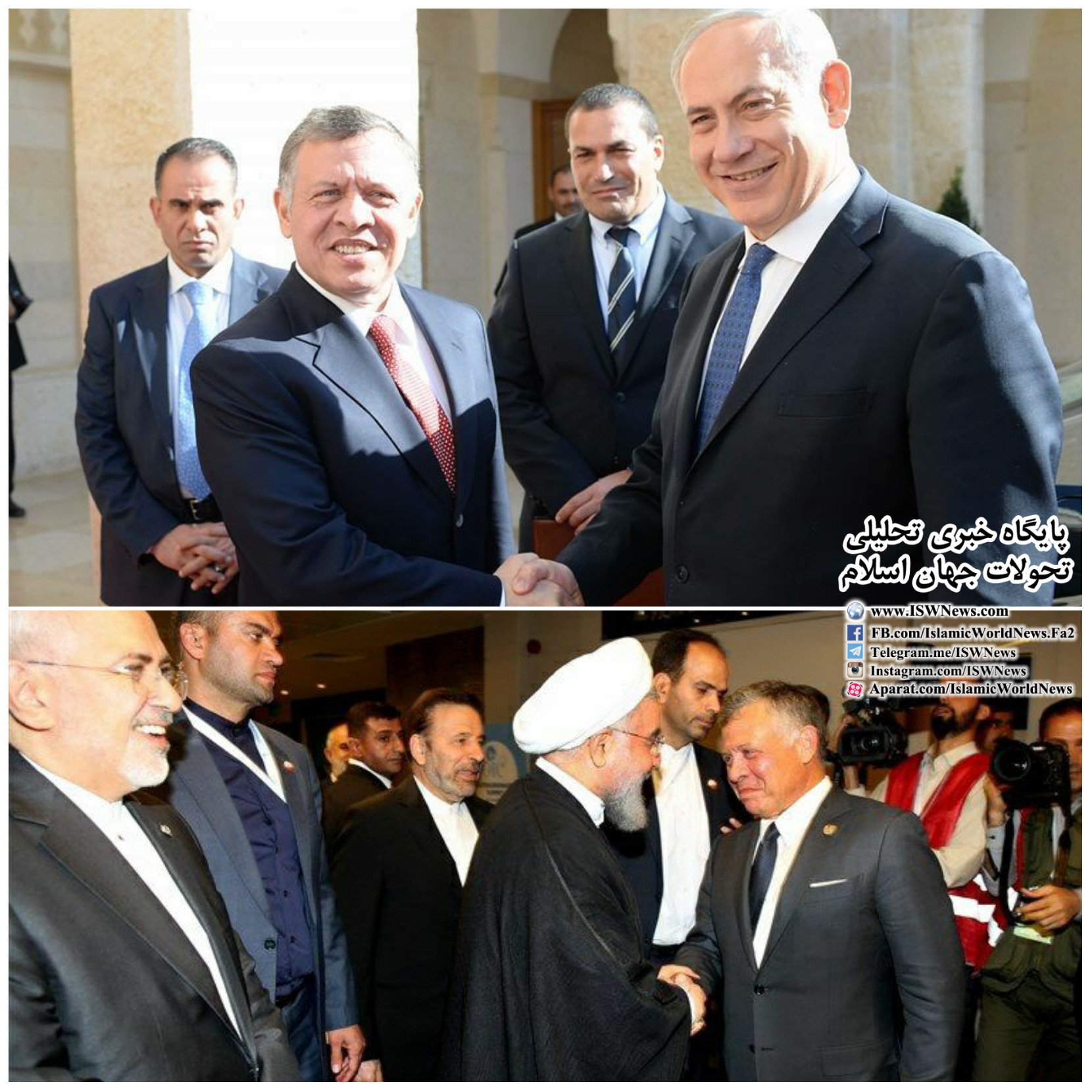 «تصاویر مربوط به دیدار ملک اردن عبدالله دوم، با نتانیاهو و آقای روحانی رئیس جمهوری ایران»