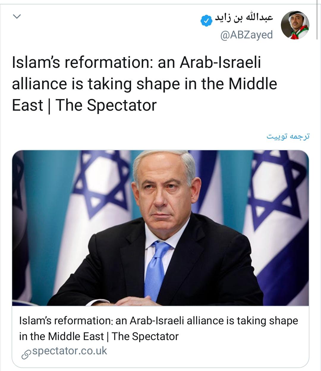 توئیت عبدالله بن زاید مبنی بر اتحاد اعراب و اسرائیل به نام اصلاحات اسلامی