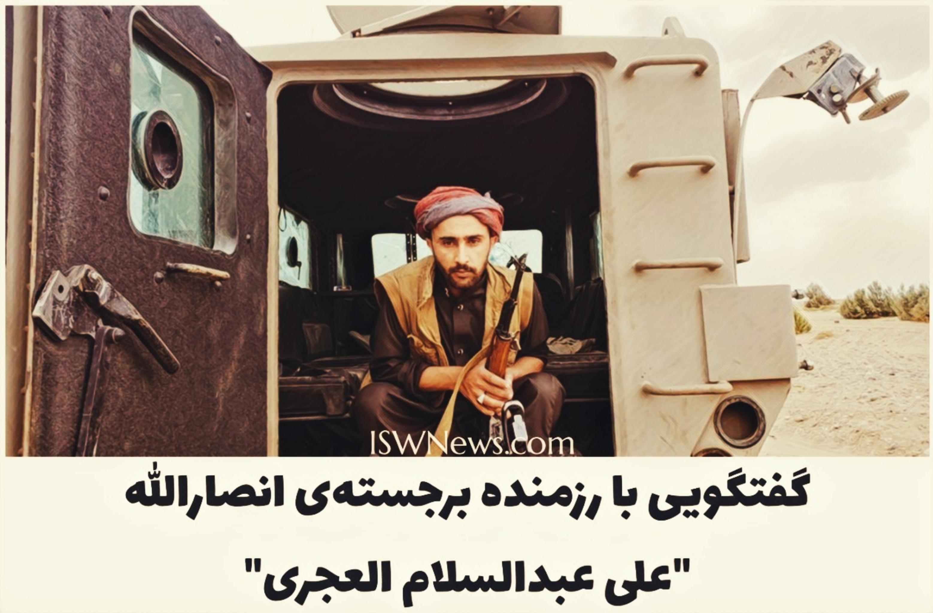 mosahebeh_ali-abdolsalam-alegry_06_20_1.